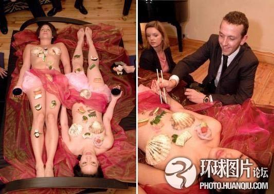 英国料理店推出新服务 日本女郎当裸体餐桌