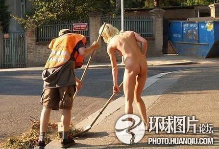 英公司提供裸体家政服务 可观看业余情色表演
